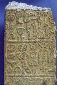 Ancient World Blog: Luvian (Luwian viz. Hieroglyphic Hittite) Syllabograms (also some Logograms) Added to Minoan Aegean Sign Concordance (MinAegCon)