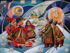 Didukh, Kalada and Midnight Star, Ukraine Winter Solstice Christmas In Ukraine, Ukrainian Christmas, Christmas Art, Christmas Humor, Vintage Christmas, Carol Of The Bells, Batik Art, Ukrainian Art, Art Decor