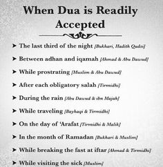 Make as much duas.