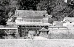 Entrée du dojo de la Deuxième Escouade de Toyama -- Entrance of the Second Squad of Toyama.