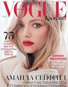 Amanda Seyfried for Vogue Beauty Russia - September 2016