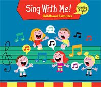 Sing with Me, Jewish Style Written by Rick Recht Ages: Bagels & Lox (2 to 3 Years) Month: December Year: 2012 SYNOPSIS: Sing along to traditional childhood favorites with a twist of Jewish values, holidays, and humor. You're probably familiar with every song on Sing with Me, but each one of these melodies has a very special new and fun message.
