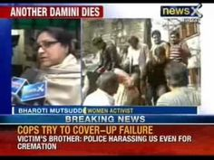 Kolkata outraged: 16 year old rape victim's body at CITU office - NewsX