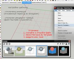 31 Best Sketchup images | Magazine, Syllable, Warehouse