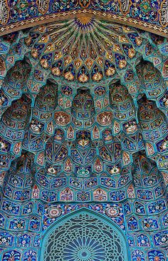 Mesmerizing Mosque Ceilings Found Around The - The mesmerising architecture of iranian mosques