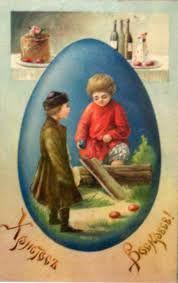 Картинки по запросу пасхальные открытки бем