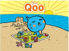 Qoo, which is a type of juice that comes in a number of flavors. The white grape is really good.