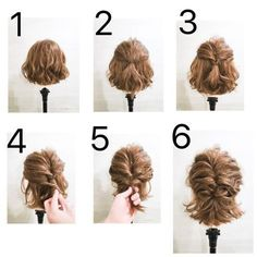Can Bob only enjoy rolling? No, he is Bob Hair … - Hair Styles Short Hair Styles Easy, Medium Hair Styles, Curly Hair Styles, Medium Hair Updo Easy, Short Hair Hacks, Easy Updo, Hair Medium, Up Hairstyles, Pretty Hairstyles