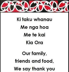 Everyday just before eating our lunch a child shares a Food Karakia - a Maori prayer. The child shares each line and the rest of the class repeat it. After we've finished the Karakia we get on with eating our lunch. Maori Songs, Waitangi Day, Maori Symbols, Early Childhood Centre, Cross Tattoo For Men, Maori Designs, Maori Art, Play Based Learning, Childhood Education