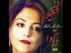 Shakila - Ghoghaye Setaregan   شکیلا - غوغای ستارگان - YouTube