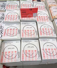 いいね!17件、コメント1件 ― yumekanauさん(@yumekanau2)のInstagramアカウント: 「「そのままでいい」が滋賀県の喜久屋書店草津店さまに置かれています。 すでに10冊以上売れているようですが、これだけあれば必ず入手できるかと思います。 . .…」