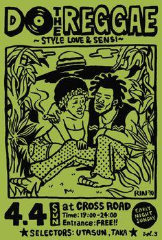 do the reggae Reggae Style, Reggae Music, Rasta Art, Marijuana Art, Bizarre Art, Graphic Design Posters, Hippy, Creative Inspiration, Art Inspo