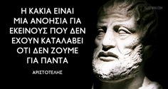 5 Mood Quotes, Poetry Quotes, Wisdom Quotes, Life Quotes, Quotes Quotes, Big Words, Greek Words, Teresa, Philosophical Quotes