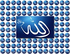 Free 99 names of allah wallpapers app apk download for android allah is everywhere altavistaventures Images