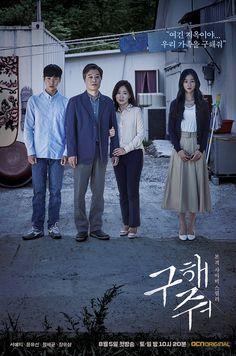 Goo-hae-jwo poster, t-shirt, mouse pad Korean Drama Best, Korean Drama Movies, Movies Showing, Movies And Tv Shows, Legend Of Blue Sea, Lee Sun Kyun, Princess Weiyoung, Web Drama, Taecyeon