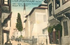 Οδός Αγίου Δημητρίου Thessaloniki, Macedonia, Nymph, Mosque, Old Town, Greece, Beautiful Places, The Past, Painting