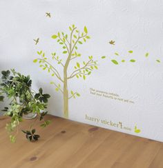 wallsticker tree01 Wallpaper interior Design