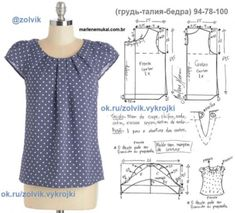 Amazing Sewing Patterns Clone Your Clothes Ideas. Enchanting Sewing Patterns Clone Your Clothes Ideas. Dress Sewing Patterns, Blouse Patterns, Sewing Patterns Free, Clothing Patterns, Blouse Designs, Sewing Blouses, Sewing Shirts, Costura Fashion, Old Shirts