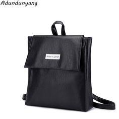 064b1089ed16 vintage casual new style leather school bags high quality hotsale women  candy clutch ofertas famous designer brand backpack-in Backpacks from  Luggage   Bags ...