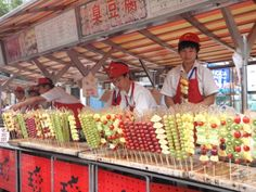 Caramelized desserts in Beijing's snack street by Mimi #travel #asia #china