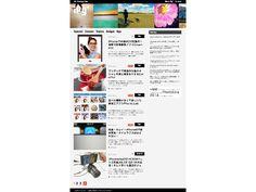 スマホフォトライフをサポートするwebマガジン「iPg*」誕生秘話