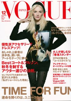 Daria Strokous joins the bandwagon of beanie fashion as seen on the cover of Vogue Japan's December 2013 issue. On the cover, Strokous also sports a very t Vogue Magazine Covers, Fashion Magazine Cover, Fashion Cover, Vogue Covers, Best Fashion Magazines, Fashion Books, Paris Fashion, Nylons, Elle Blogs