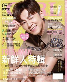 Lee Lego 李國毅 ♥️♥️ Freshman, Asian Men, Taiwan, Tokyo, Actors, Paris, Lego, Movie Posters, Chinese