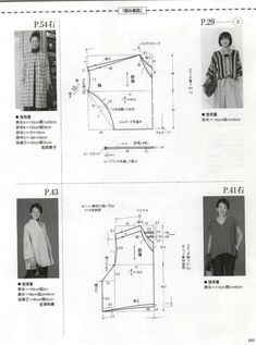 Japanese book and handicrafts - MRS style book 2017 Pants Pattern, Top Pattern, Blouse Patterns, Clothing Patterns, Japanese Sewing Patterns, Diy Tops, Japanese Books, Shirts & Tops, Book And Magazine