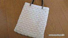 松編みのぺたんこバッグ