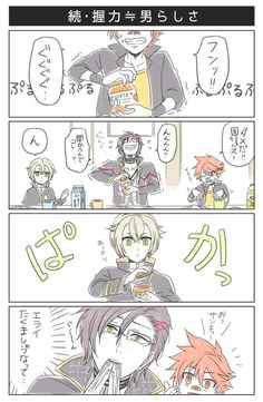 埋め込み画像 Video Game Swords, Nikkari Aoe, Mystic Messenger, Touken Ranbu, Akita, Brother, Fan Art, Manga, Illustration