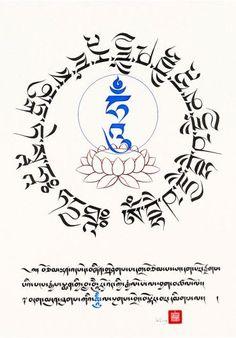 Medicine Buddha Mantra Garland - art print  'tadyatha om beh-ka-dze-yah beh-ka-dze-yah ma-ha beh-ka-dze-yah ra-dza sa-mut gaté sowa ha'