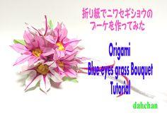 折り紙でニワゼキショウのブーケを作ってみた★Origami Blue-eyes grass Bouquet Tutorial