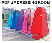 7.58Ft High Portable Instant Pop-Up Changing and Dressing Room, Lightweight and Collapsible