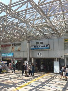 横須賀中央駅 (Yokosuka-chūō Sta.) (KK59) 場所: 横須賀市, 神奈川県