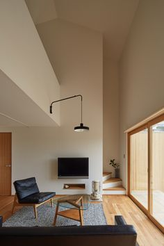 Home office decor minimalist 60 Ideas Japanese Home Design, Japanese Modern House, Japanese Modern Interior, Living Room Modern, Home And Living, Living Room Designs, Kitchen Living, Home Interior Design, Interior Architecture