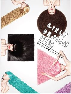 Girly Design Idea #DesignBook #GraphicDesign #Girly #JapaneseDesign