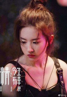 《Lưu Diệc Phi - Liu Yifei - 刘亦菲》 Liu, Chinese American, Chinese Actress, Female Portrait, Bellisima, American Actress, Actors & Actresses, Asian Girl, Fashion Beauty