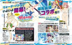 """Senran Kagura: Peach Beach Splash"" Adds Two ""Dead or Alive Xtreme 3"" Characters"