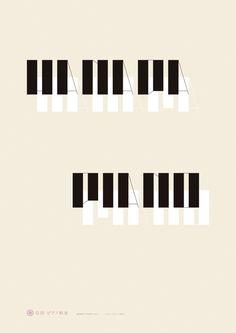 HANADA PIANO school