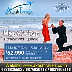 Best Hotel Deals, Best Hotels, Mauritius Honeymoon, Honeymoon Special, Tours, Night, Phone, Day, Travel