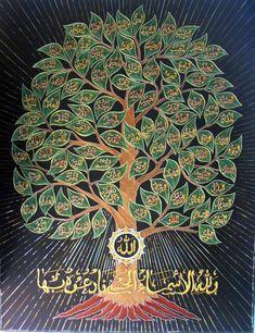 99 Names ol Allah ♥