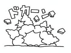 Sketch Bomb VI by Hirokazu Yasuhara from the Japanese manual for #SonictheHedgehog on #Sega Genesis and #Megadrive. http://sonicscene.net/sonic-the-hedgehog-game