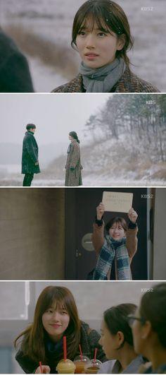 수지♥김우빈, 역대급 케미 폭발