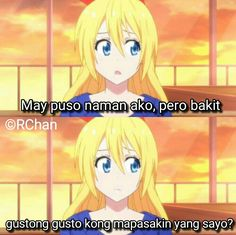 Anime Tagalog Meme - Anime PH Meme and Quotes (Do not Repost without credit) - Welcome Haar Design Crush Quotes Tagalog, Hugot Quotes Tagalog, Tagalog Quotes Funny, Pinoy Quotes, Patama Quotes, Flirting Quotes, Sad Quotes, Filipino Quotes, Filipino Funny
