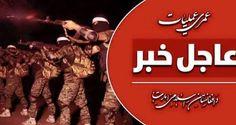 Mujahidin IIA menyerang dan mengontrol 2 pangkalan dan 32 pos keamanan di Shahwalikot  KANDAHAR (Arrahmah.com) - Mujahidin Imarah Islam Afghanistan (IIA) melancarkan serangan terkoordinasi terhadap posisi pasukan rezim di distrik Shahwalikot provinsi Kandahar pada Kamis (15/9/2016).  Menurut laporan Al-Emarah News serangan Mujahidin itu menargetkan 2 pangkalan dan 32 pos pemeriksaan memaksa pasukan rezim melarikan diri dengan membawa kerugian yang besar.  Laporan merinci pencapaian Mujahidin…