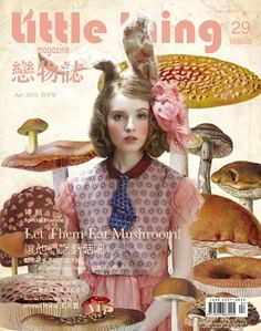Little thing magazine 2013 April issue (Pre-Order)