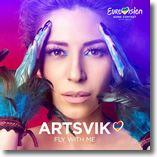 2017 EUROVISION - Semi 1