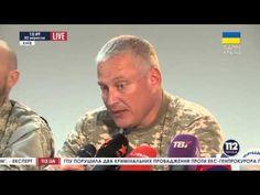 Свершилось! Укр вояки поумнели 4 сентября   все на майдан! Украина Новор...