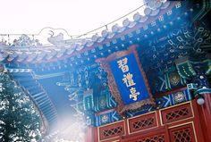 Zhongshan Park BEIJING