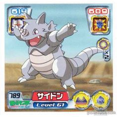 Pokemon Center 2005 Retsuden Series #9 Rhydon Sticker